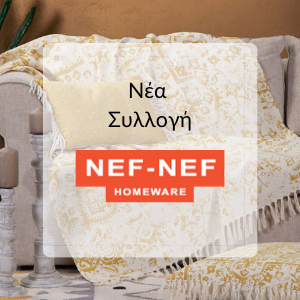 https://www.aithrio.com/manufacturer/nef-nef?dir=desc&order=created_at