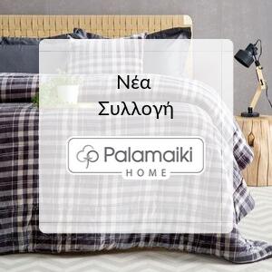 https://www.aithrio.com/manufacturer/palamaiki?dir=desc&order=created_at
