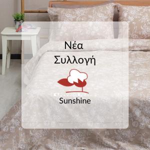 https://www.aithrio.com/manufacturer/sunshine?dir=desc&order=created_at