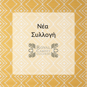 https://www.aithrio.com/manufacturer/royal-carpet?dir=desc&order=created_at