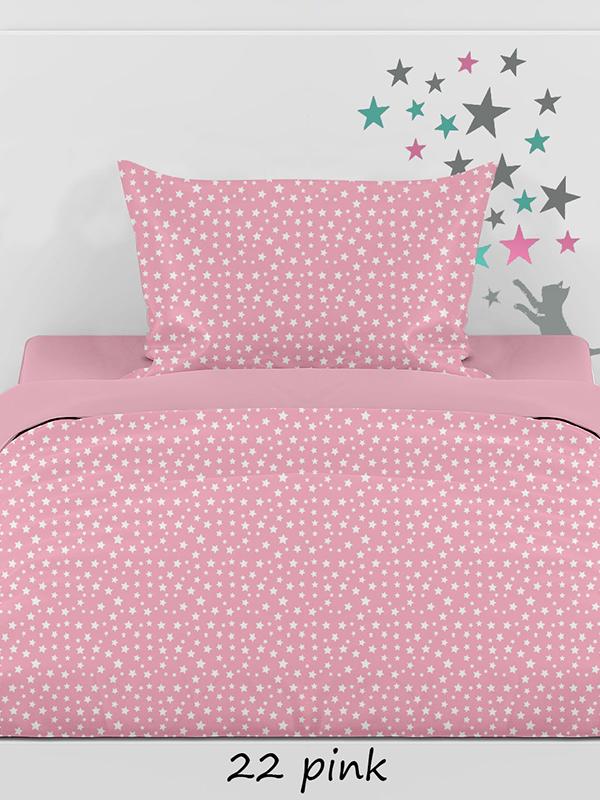 Φανελένια Σεντόνια (Σετ) Μονά – Sunshine Stars 22 Pink