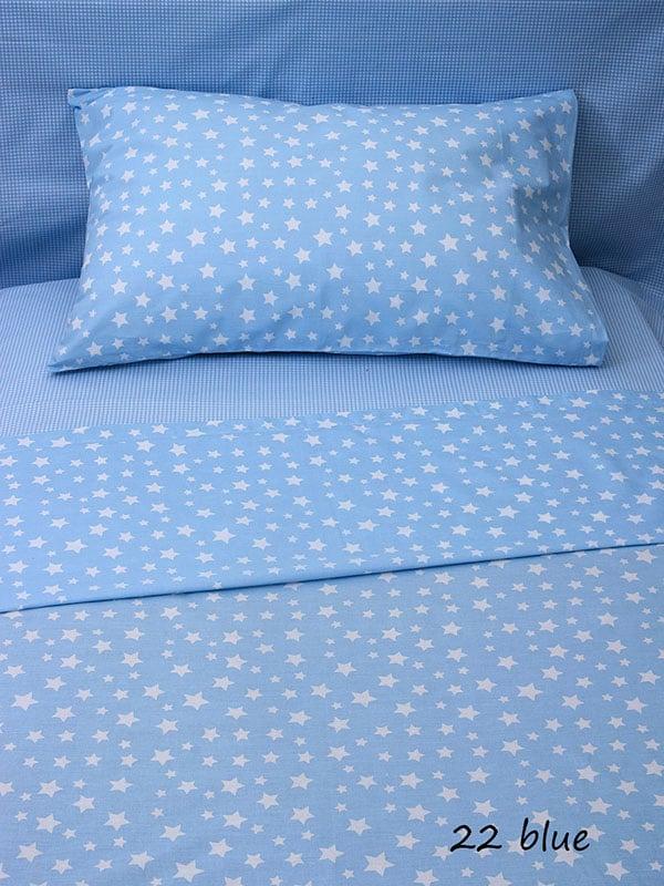 Σεντόνια Μονά (Σετ) Sunshine Stars 22 Blue