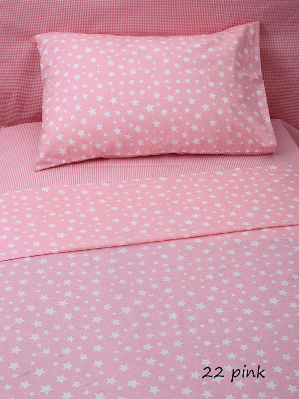 Σεντόνια (Σετ) Κούνιας – Sunshine Stars 22 Pink
