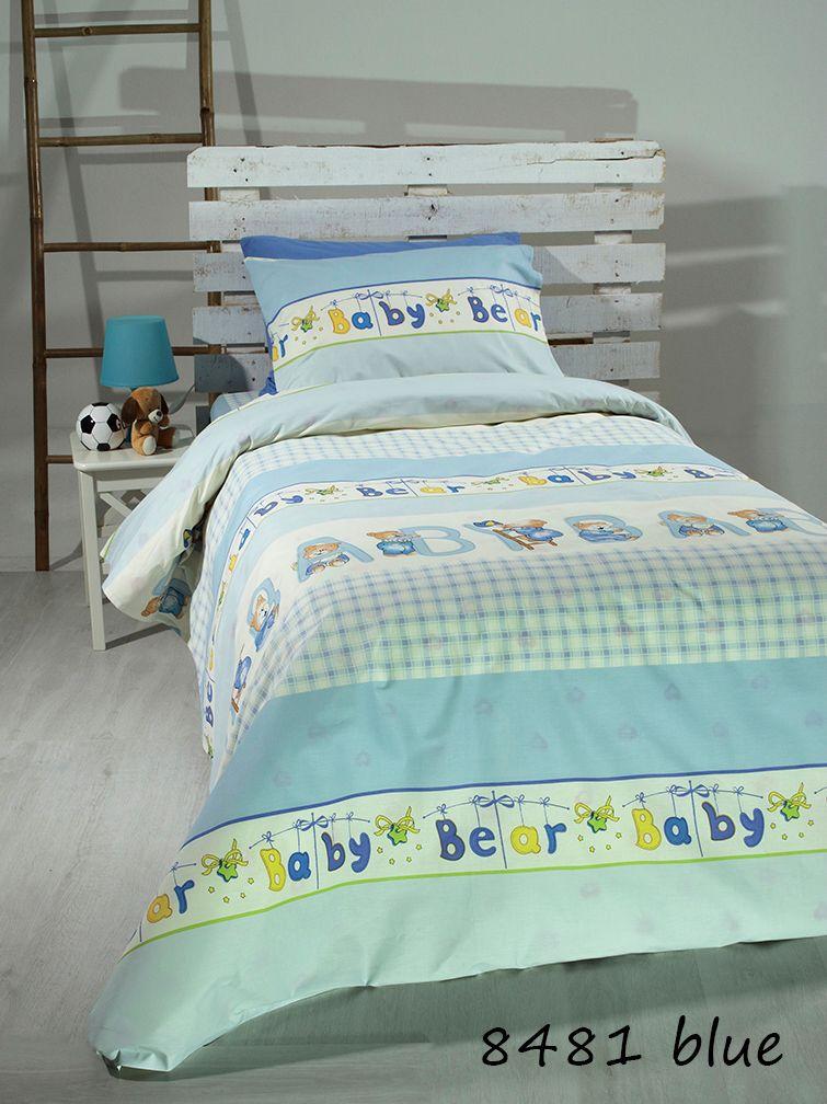 Σεντόνια (Σετ) Κούνιας – Sunshine Blue Bears 8481