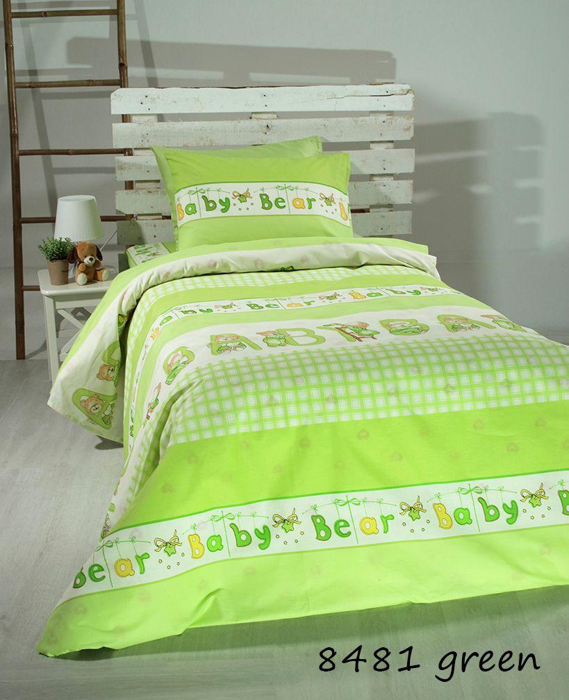 Σεντόνια (Σετ) Κούνιας – Sunshine Green Bears 8481
