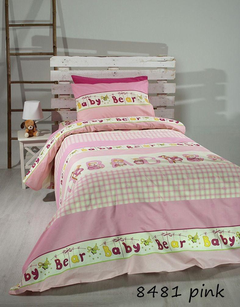 Σεντόνια (Σετ) Κούνιας – Sunshine Pink Bears 8481