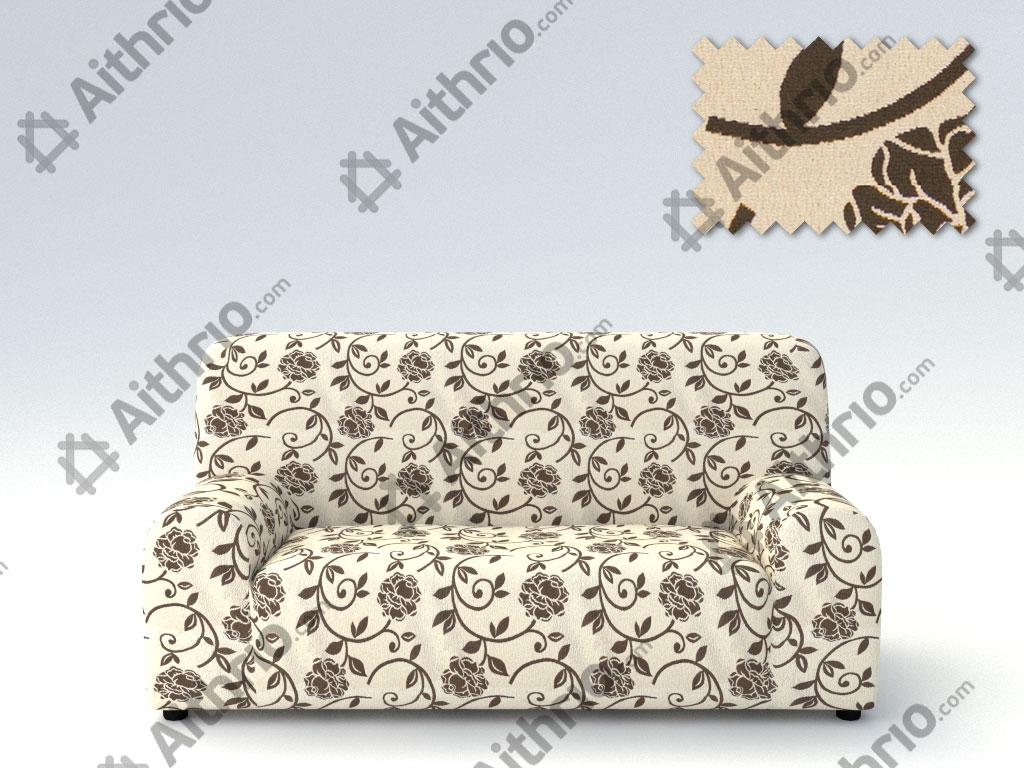 Ελαστικά καλύμματα καναπέ Acapulco-Πολυθρόνα-Μπεζ-10+ Χρώματα Διαθέσιμα-Καλύμματ καλύμματα επίπλων καλύμματα καναπέ σαλονιού   πολυθρόνας