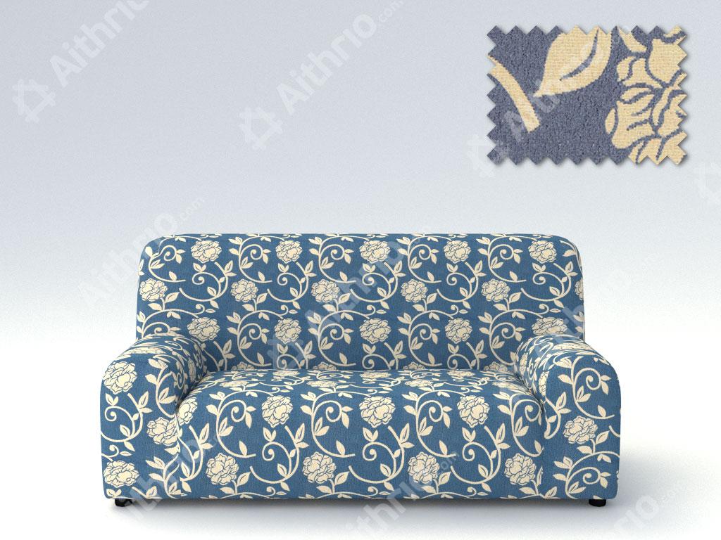 Ελαστικά καλύμματα καναπέ Acapulco-Διθέσιος-Μπλε-10+ Χρώματα Διαθέσιμα-Καλύμματα Σαλονιού