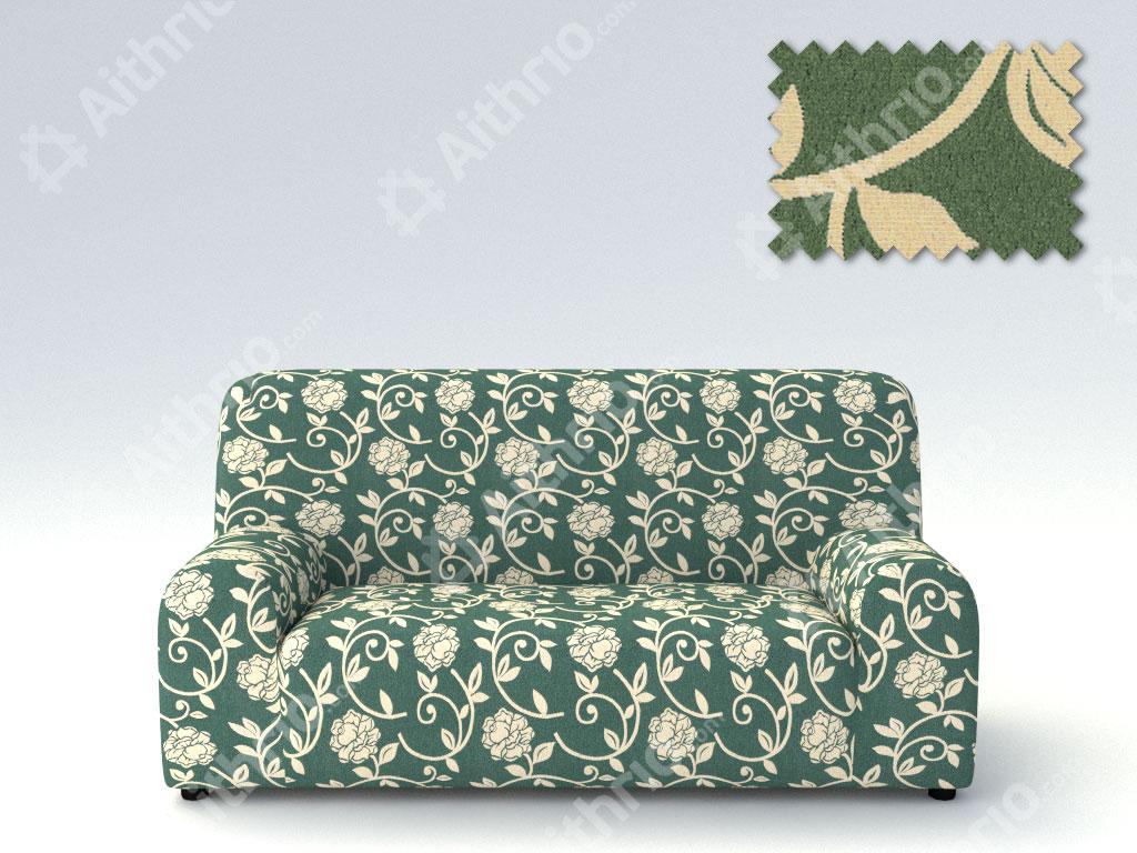 Ελαστικά καλύμματα καναπέ Acapulco-Τετραθέσιος-Πράσινο-10+ Χρώματα Διαθέσιμα-Καλύμματα Σαλονιού