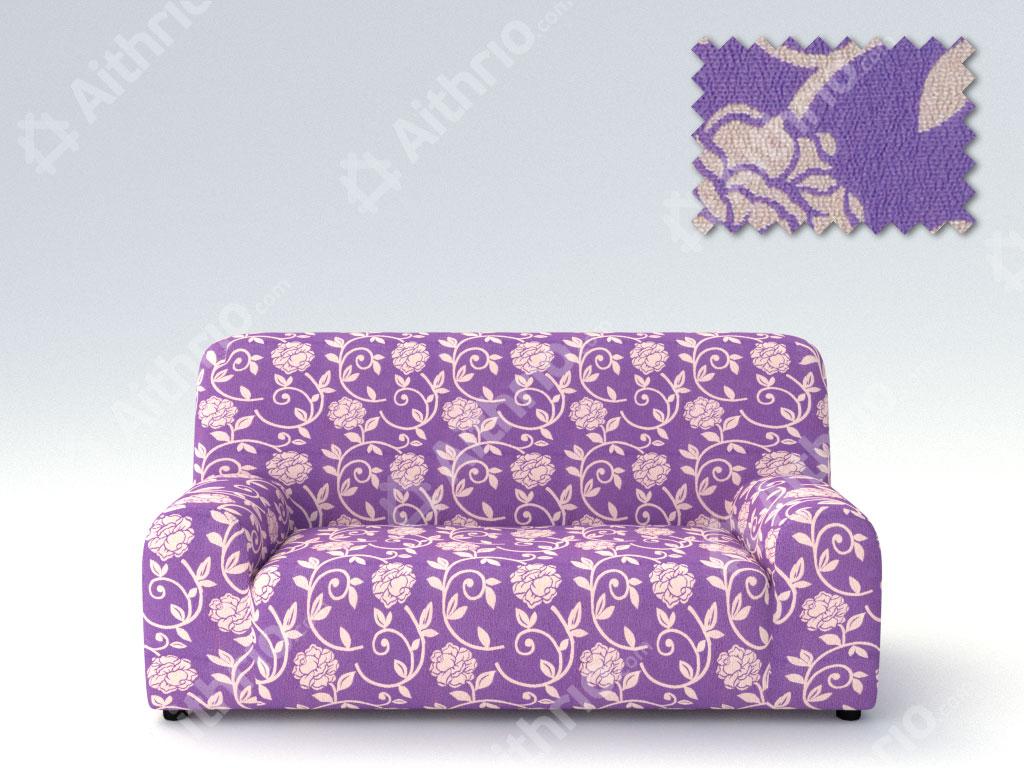 Ελαστικά καλύμματα καναπέ Acapulco-Τετραθέσιος-Μωβ-10+ Χρώματα Διαθέσιμα-Καλύμματα Σαλονιού