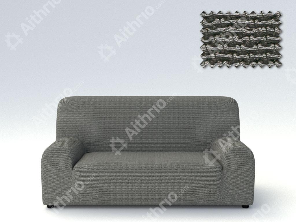Ελαστικά καλύμματα καναπέ Bielastic Alaska-Διθέσιος-Γκρι-10+ Χρώματα Διαθέσιμα-Καλύμματα Σαλονιού