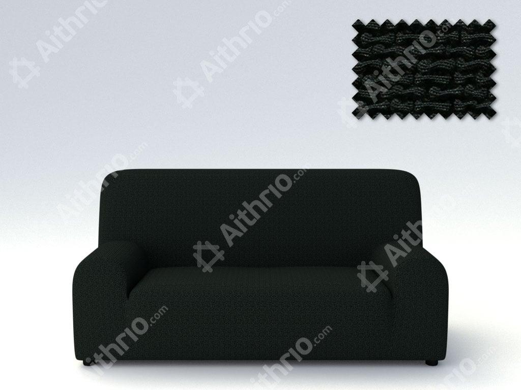 Ελαστικά Καλύμματα Προσαρμογής Σχήματος Καναπέ Bielastic Alaska-Μαύρο-Πολυθρόνα-10+ Χρώματα Διαθέσιμα-Καλύμματα Σαλονιού