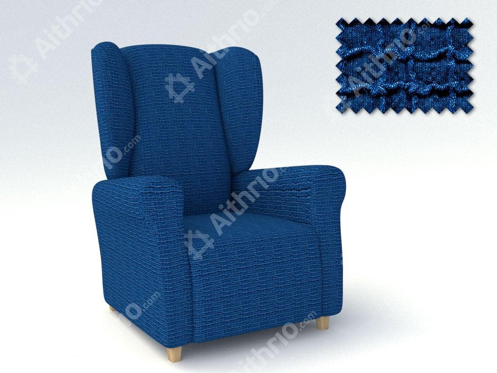 Ελαστικά Καλύμματα Μπερζέρας Bielastic Canada – C/4 Μπλε