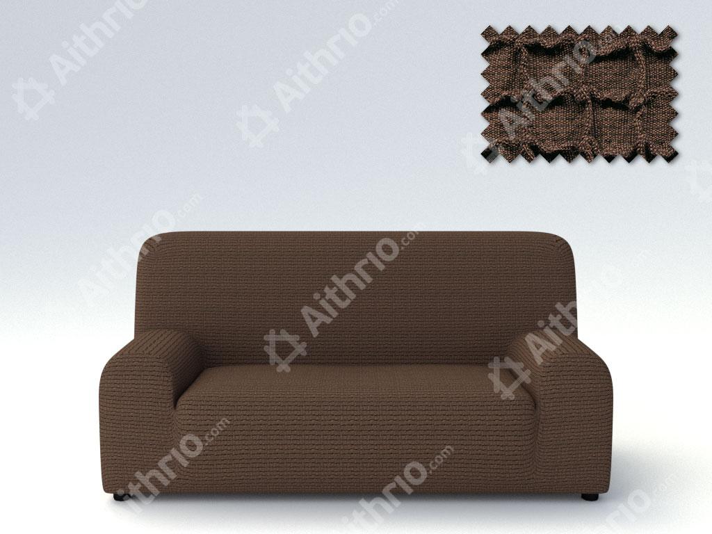 Ελαστικά Καλύμματα Προσαρμογής Σχήματος Καναπέ Canada – C/3 Καφέ – Πολυθρόνα-10+ Χρώματα Διαθέσιμα-Καλύμματα Σαλονιού