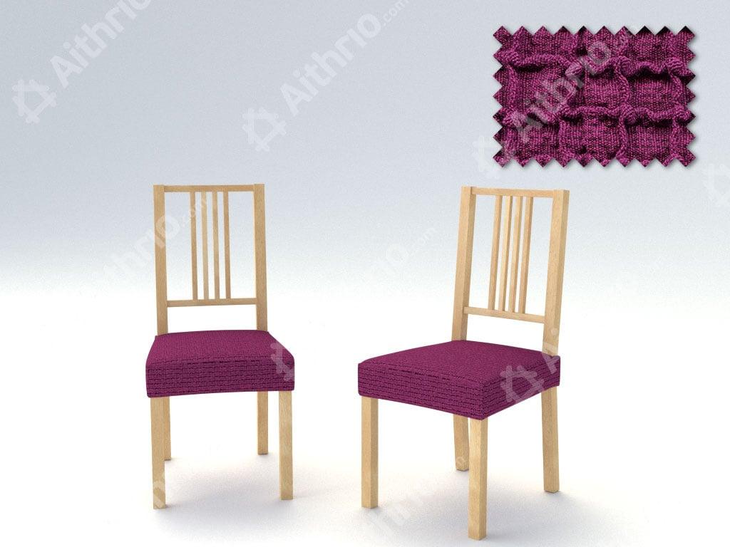 Σετ (2 Τμχ) Ελαστικά Καλύμματα-Καπάκια Καρέκλας Bielastic Canada - C/9 Μωβ