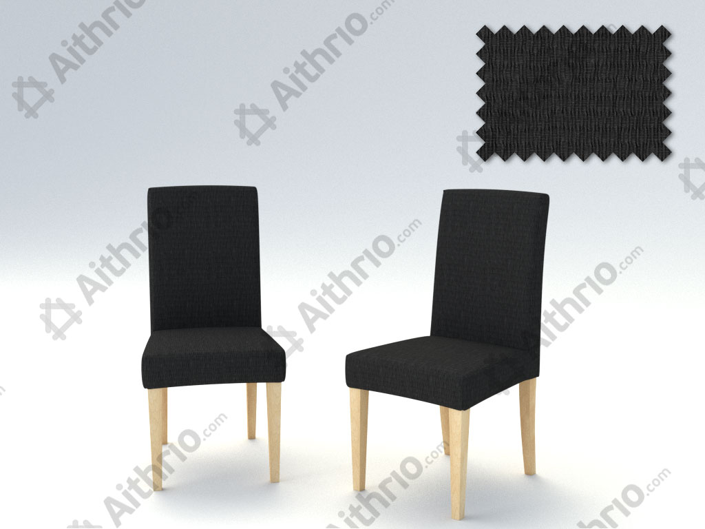 Σετ (2 Τμχ) Ελαστικά Καλύμματα Καρεκλών Με Πλάτη Peru-Μαύρο καλύμματα επίπλων καλύμματα καρέκλας