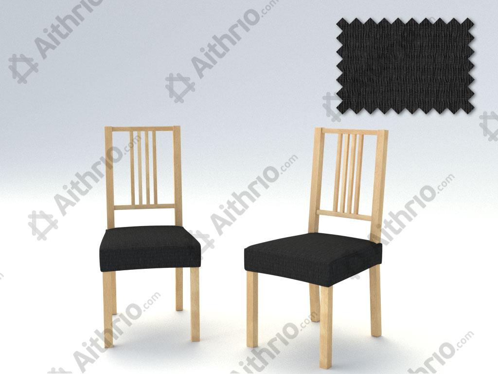Σετ (2 Τμχ) Ελαστικά Καλύμματα-Καπάκια Καρεκλών Peru-Μαύρο καλύμματα επίπλων καλύμματα καρέκλας