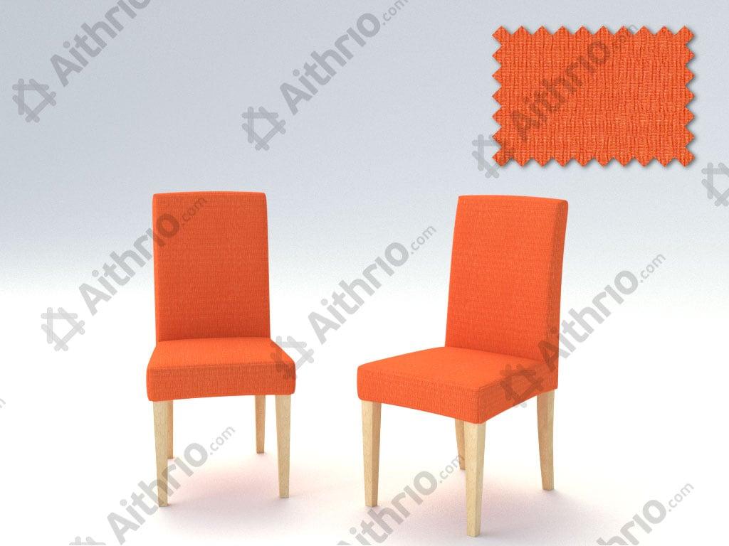 Σετ (2 Τμχ) Ελαστικά Καλύμματα Καρεκλών Με Πλάτη Peru-Πορτοκαλί καλύμματα επίπλων καλύμματα καρέκλας