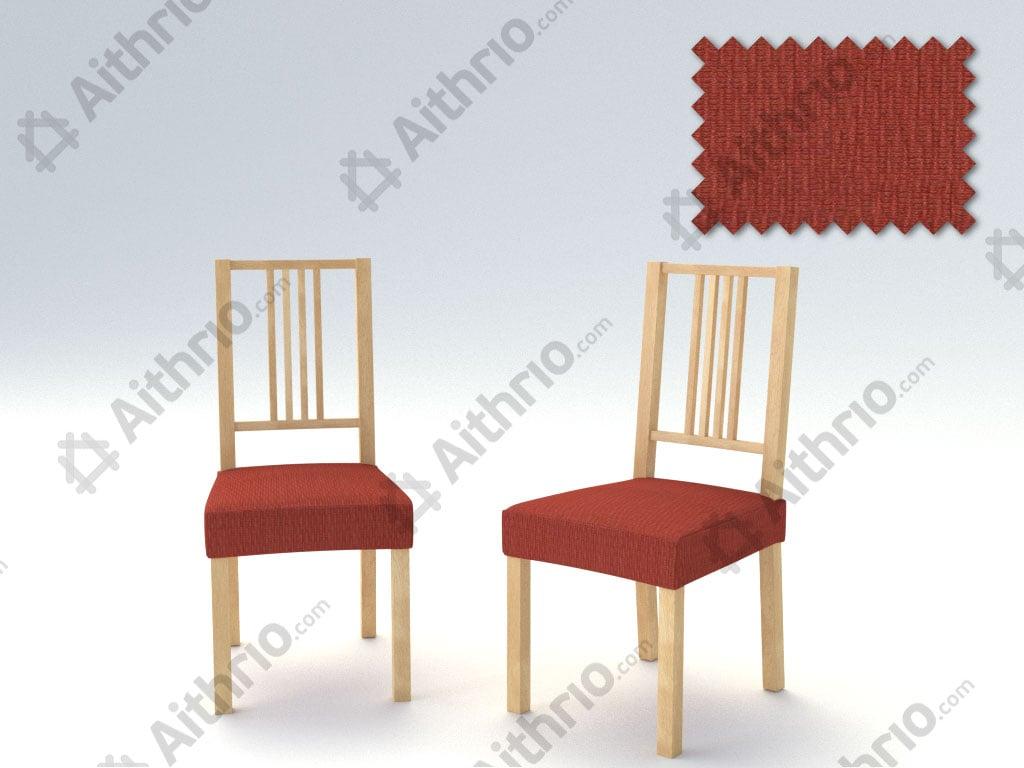 Σετ (2 Τμχ) Ελαστικά Καλύμματα-Καπάκια Καρεκλών Peru-Κεραμιδί καλύμματα επίπλων καλύμματα καρέκλας