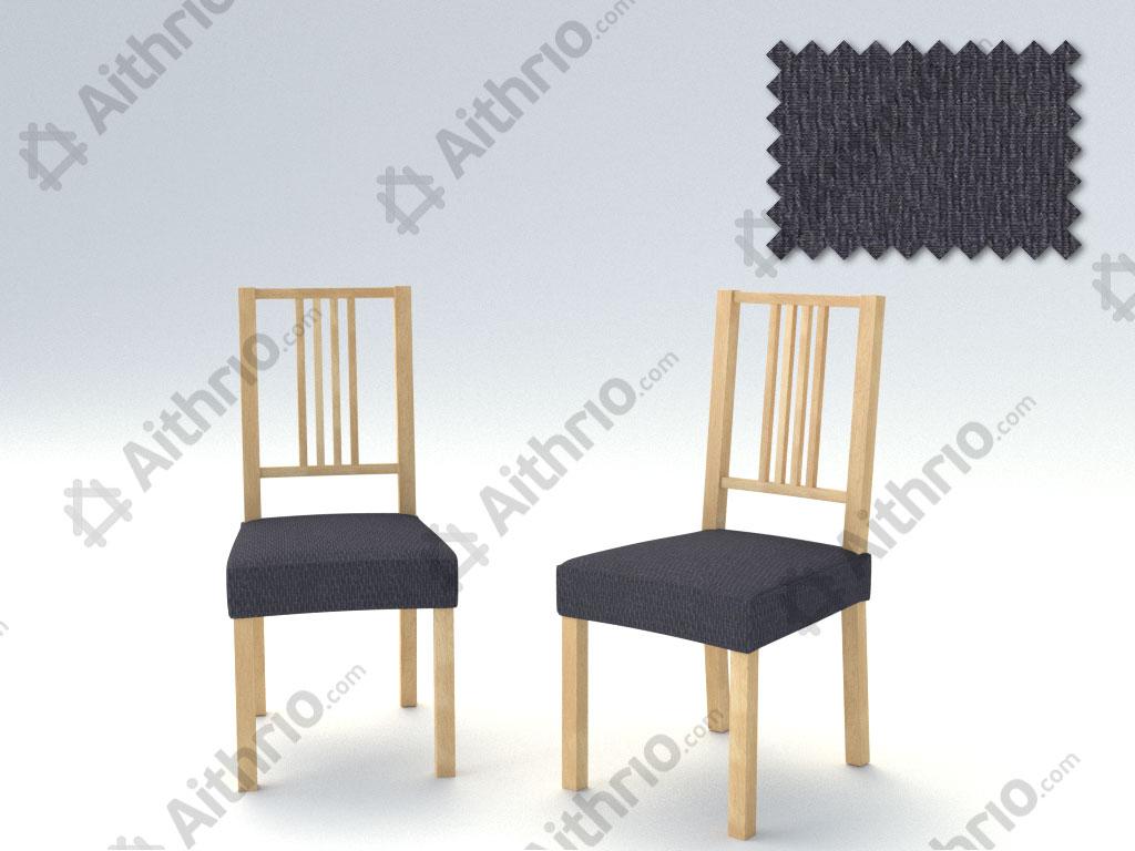 Σετ (2 Τμχ) Ελαστικά Καλύμματα-Καπάκια Καρεκλών Peru-Γκρι καλύμματα επίπλων καλύμματα καρέκλας