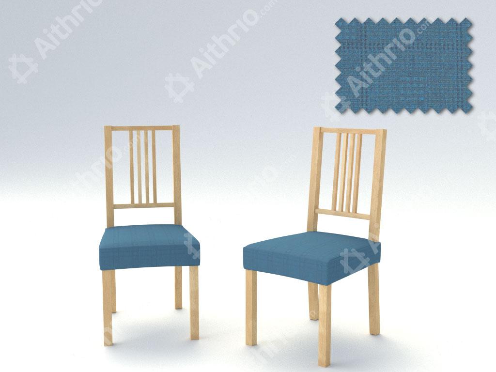 Σετ (2 Τμχ) Ελαστικά Καλύμματα-Καπάκια Καρέκλας Tania – C/14 Μπλε Ρουα