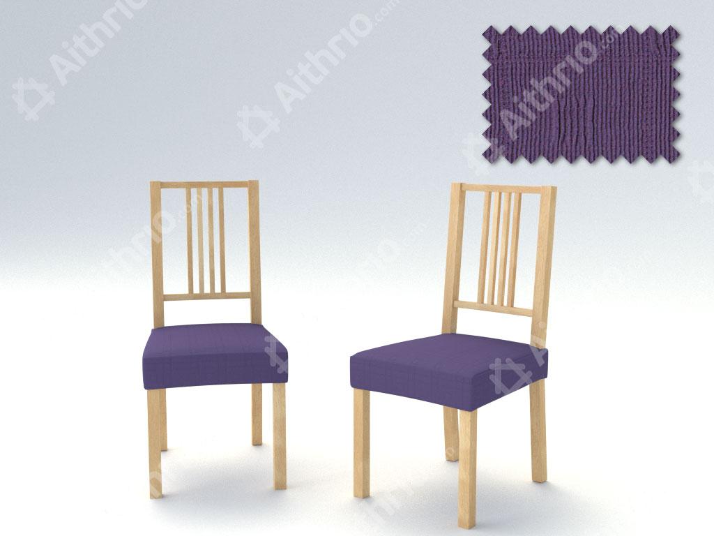 Σετ (2 Τμχ) Ελαστικά Καλύμματα-Καπάκια Καρέκλας Tania – C/9 Μωβ