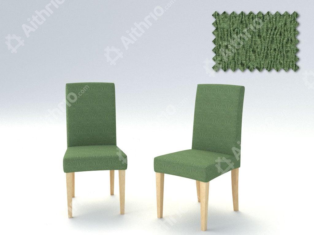 Σετ (2 Τμχ) Ελαστικά Καλύμματα Καρεκλών Με Πλάτη Valencia-Πράσινο
