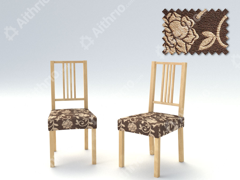Σετ (2 Τμχ) Ελαστικά Καλύμματα-Καπάκια Καρέκλας Acapulco-Καφέ  καλύμματα επίπλων καλύμματα καναπέ σαλονιού   πολυθρόνας καλύμματα καναπέ γωνία