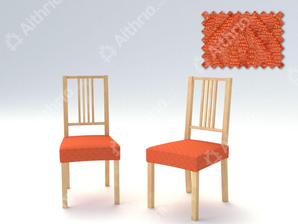 Σετ (2 Τμχ) Ελαστικά Καλύμματα-Καπάκια Καρεκλών Miro-Πορτοκαλί