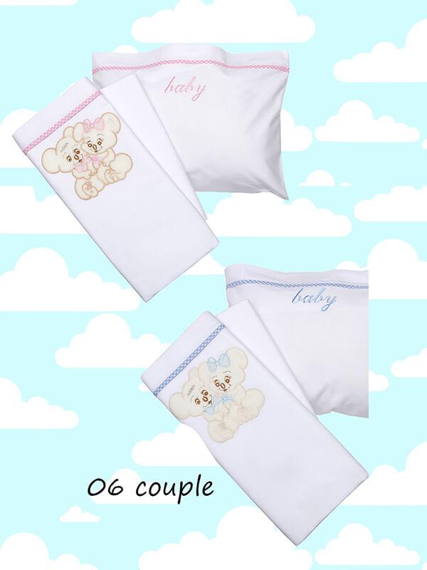 Σεντόνια (Σετ) Κούνιας – Sunshine Couple Pink