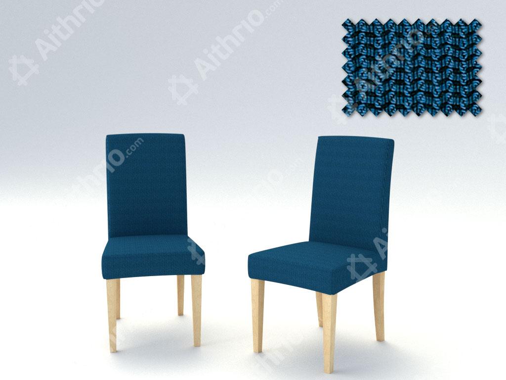 Σετ (2 Τμχ) Ελαστικά Καλύμματα Καρέκλας Με Πλάτη Creta – C/4 Μπλε