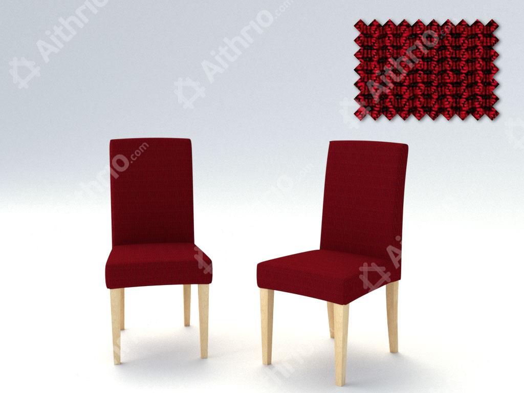 Σετ (2 Τμχ) Ελαστικά Καλύμματα Καρέκλας Με Πλάτη Creta – C/5 Μπορντώ