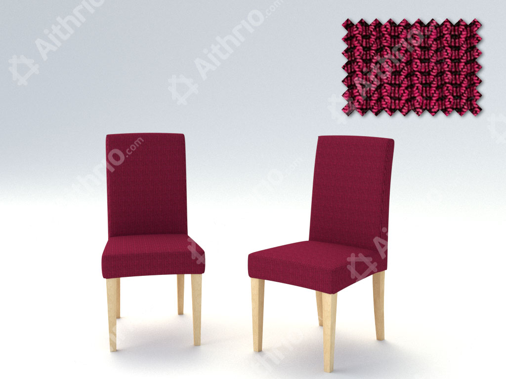 Σετ (2 Τμχ) Ελαστικά Καλύμματα Καρέκλας Με Πλάτη Creta – C/9 Μωβ