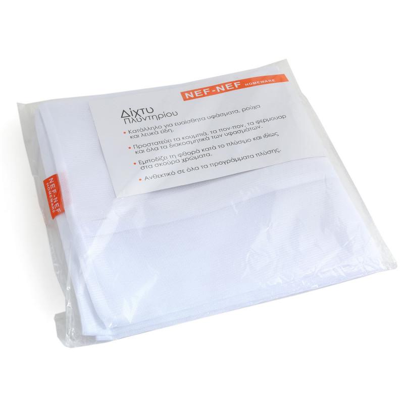 Δίχτυ Πλυντηρίου 50x75 Nef Nef White Linen
