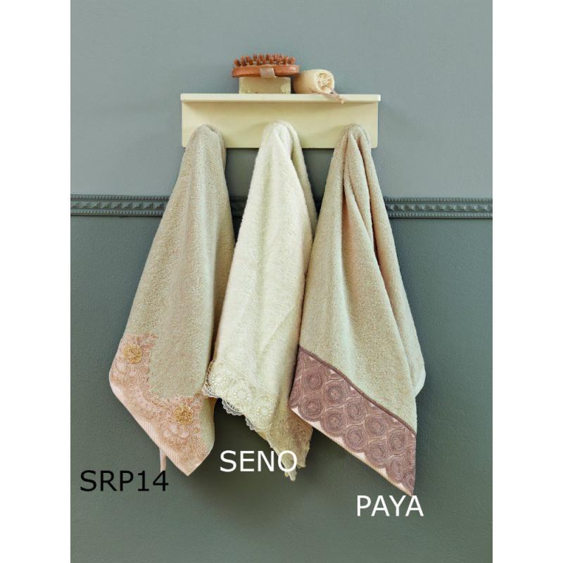 Πετσέτες (Σετ 3 Τμχ) Srp14-SENO-PAYA Palamaiki Premium Towels Beige