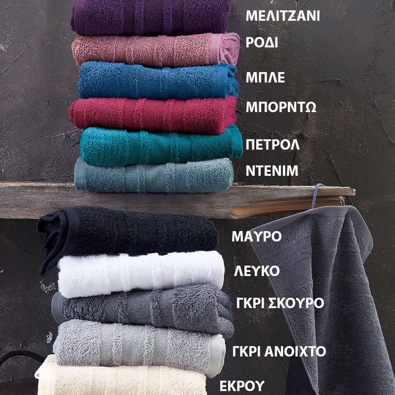Πετσέτα Μπάνιου 100X150 Rythmos Laura