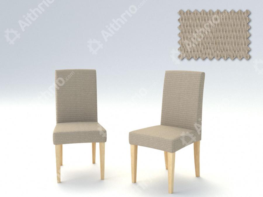 Σετ (2 Τμχ) Ελαστικά Καλύμματα Καρέκλας Με Πλάτη Peru
