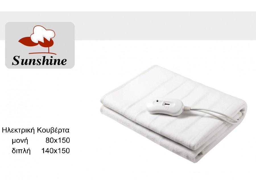 Ηλεκτρική κουβέρτα Sunshine-Μονή 80x150