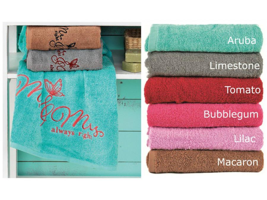 Πετσέτες (Σετ 3 Τμχ) MR&MRS Palamaiki Premium Towels
