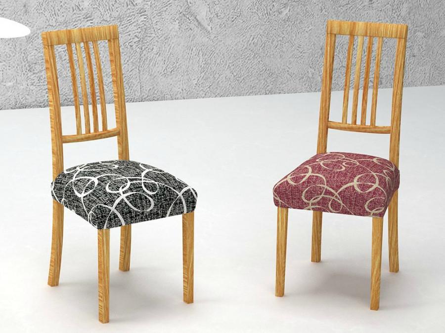 Σετ (2 Τμχ) Ελαστικά Καλύμματα-Καπάκια Καρέκλας Persia