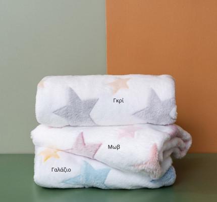 Κουβέρτα Fleece Αγκαλιάς 75X100 Palamaiki Bfl803-804-805