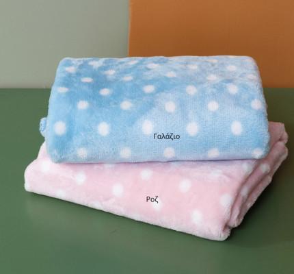 Κουβέρτα Fleece Αγκαλιάς 75X100 Palamaiki Bfl806-807