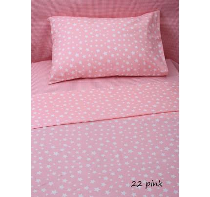 Σεντόνια Μονά (Σετ) Sunshine Stars 22 Pink