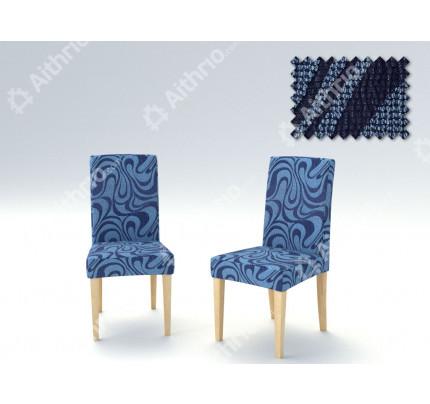 Σετ (2 Τμχ) Ελαστικά Καλύμματα Καρέκλας Με Πλάτη Danubio