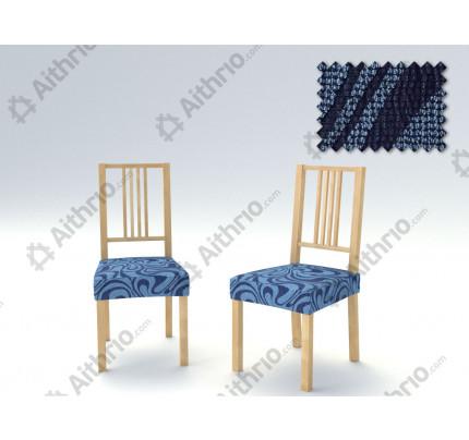Σετ (2 Τμχ) Ελαστικά Καλύμματα-Καπάκια Καρέκλας Danubio