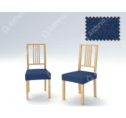 Σετ (2 Τμχ) Ελαστικά Καλύμματα-Καπάκια Καρέκλας Valencia