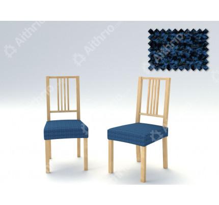 Σετ (2 Τμχ) Ελαστικά Καλύμματα-Καπάκια Καρέκλας Bielastic Elegant