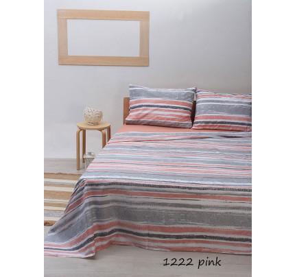 Σεντόνια Διπλά (Σετ) Sunshine 1222 Pink