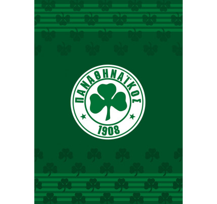 Κουβέρτα Βελουτέ Μονή 160x220 Palamaiki Official Team Licenced Panathinaikos Velour/2 Green