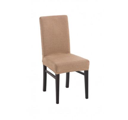 Σετ (2 Τμχ) Ελαστικά Καλύμματα Καρέκλας Με Πλάτη Bielastic Elegant